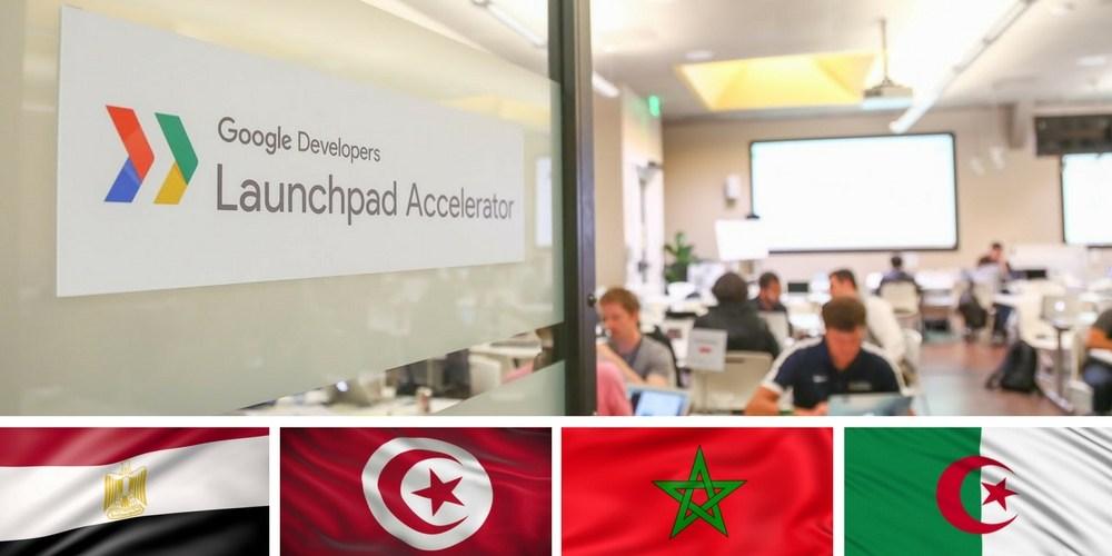 يفتح برنامج مسرعة الأعمال من جوجل باب التقديم للشركات الناشئة في مجال التكنولوجيا في مصر