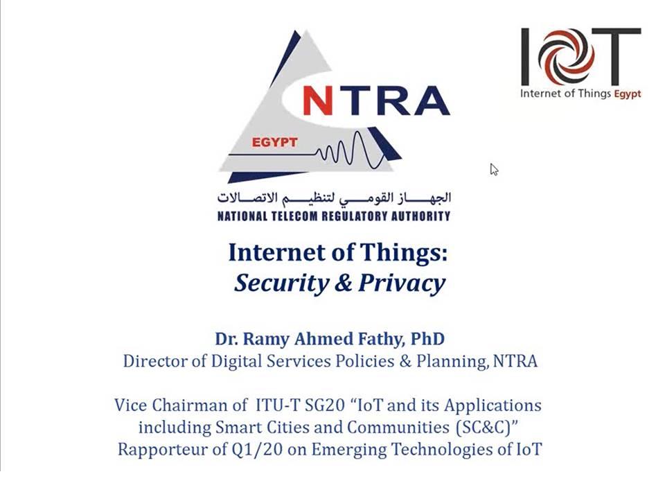 SECC Webinar: أمن وخصوصية انترنت الأشياء