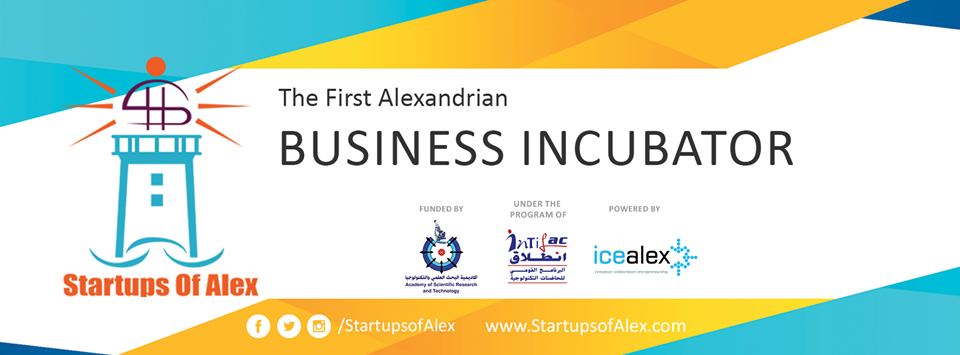 """تطلق """"Startups of Alex"""" أول دورة احتضان للشركات الناشئة في الأسكندرية"""