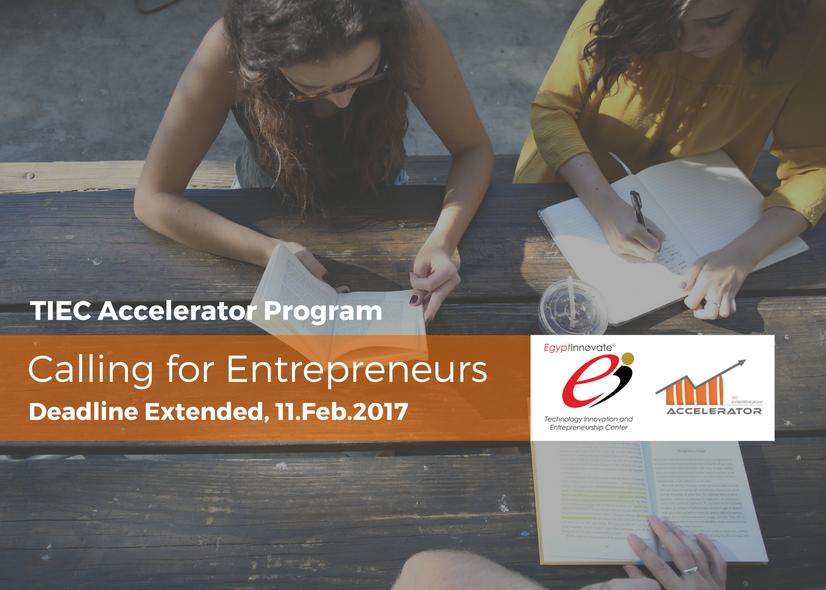 يُطلق مركز الإبداع التكنولوجي وريادة الأعمال جولته الجديدة  لبرنامج مسرعة الأعمال