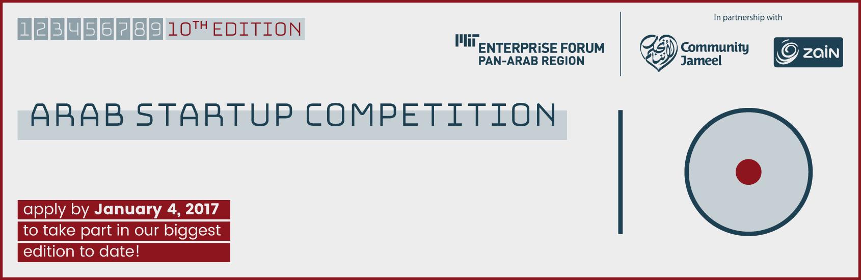 مسابقة العاشرة لمنتدى MIT للشركات العربية الناشئة