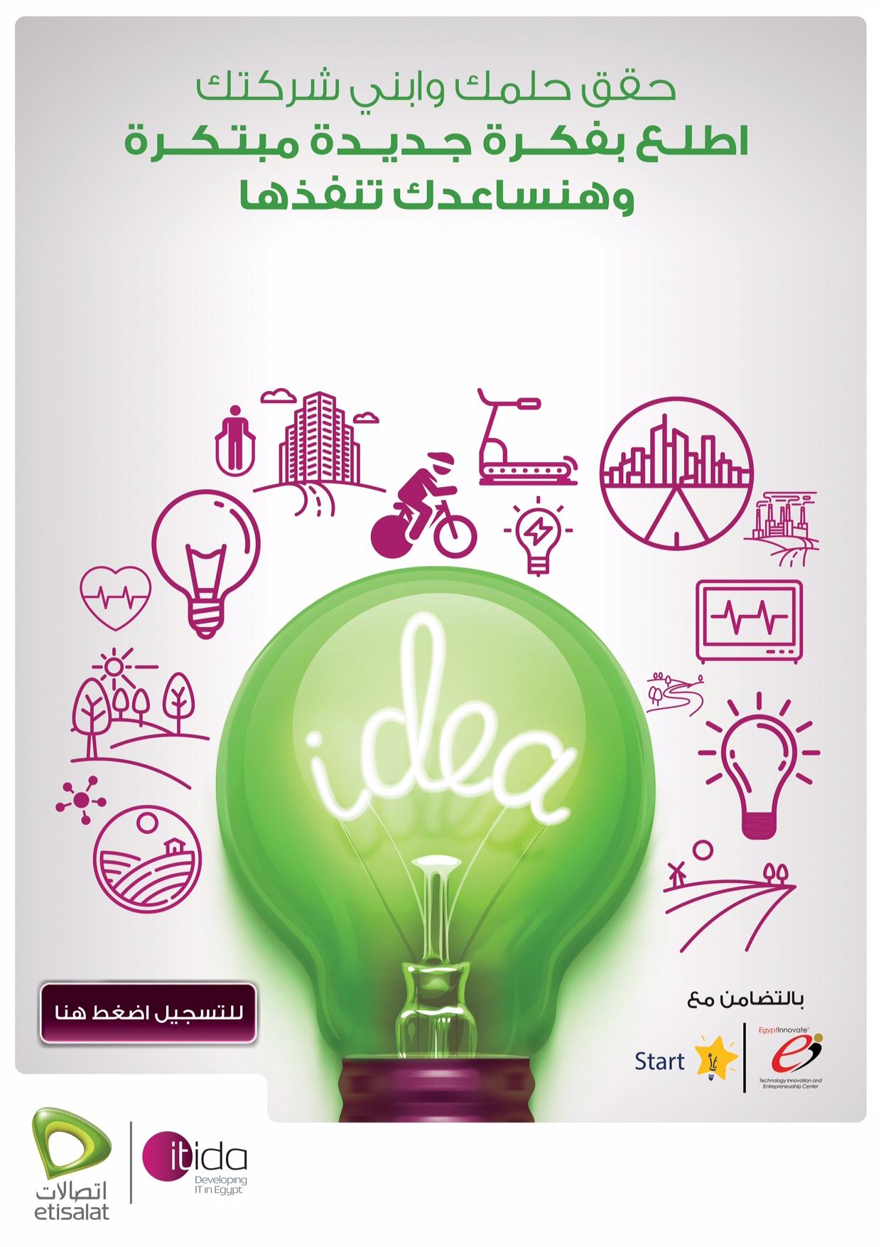 كتاب ادارة الابداع والابتكار pdf