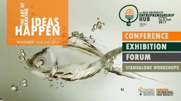 فاعلية مجتمع ريادة الأعمال  (Entrepreneurship Hub)
