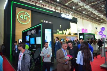معرض القاهرة الدولي للاتصالات وتكنولوجيا المعلومات: The XX Generation
