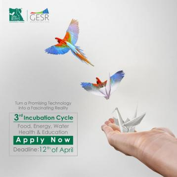 GESR's Third Incubation Cycle Is Now Open!