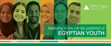 Injaz Egypt Calls Out For Student Organizations