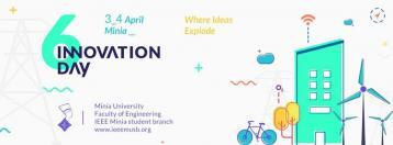 يوم الابتكار ٦ - IEEE