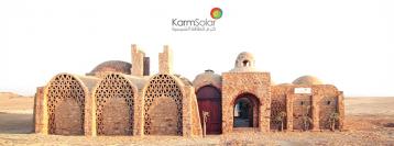 Karm Solar is to Cover 75% of Dakahlyia's Energy Needs from Solar Power with 25 Million Dollars