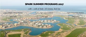 رواد الأعمال ومبادرين معسكر سبارك الصيفي
