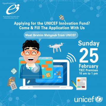 TIEC & UNICEF Innovation Fund Inquiries Session