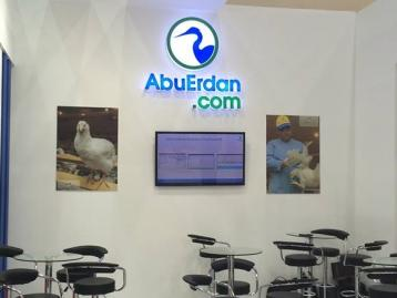Abu Erdan; The Farmer's Electronic Best Friend