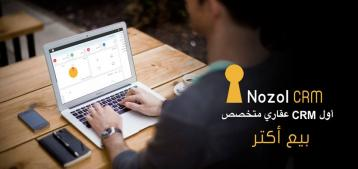 Nozol: The first CRM Real Estate Platform in the Middle East