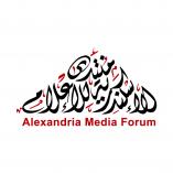 Alexandria Media Forum