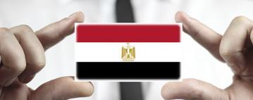 لماذا تعاني الشركات الناشئة في مصر؟ (الجزء ٢/٢)