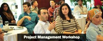 ورشة عمل إدارة المشاريع