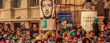 القاهرة وثقافة ريادة الأعمال (الجزء الثاني)