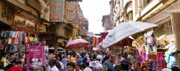 ريادة الأعمال القاهرية: الناس والأسواق (الجزء الأول)