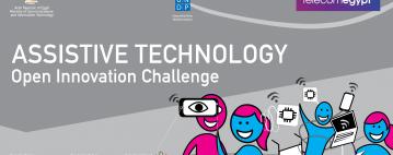 التقنيات المساعدة للأشخاص ذوي الإعاقة