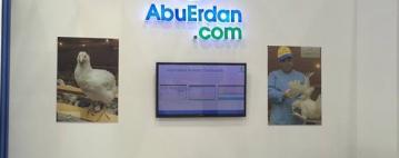 Abu Erdan; The Farmer's Electronic Best Friend