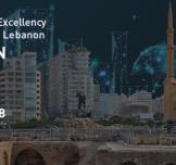 مؤتمر عرب نت بيروت 2018