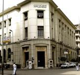 تمويل ريادة الأعمال في القاهرة  الجزء الثالث
