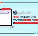FEPS Business Incubator First Cycle