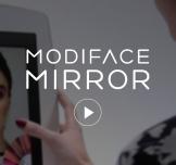 الإختلاف: مرآة الماكياج الظاهري والواقع المعزز