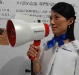 Panasonic Megaphone Translator