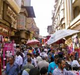Cairo Entrepreneurship: Markets & People (Part 1)