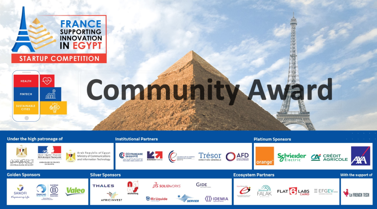 A New 50,000 Community Award in The French Egyptian Startup Competition