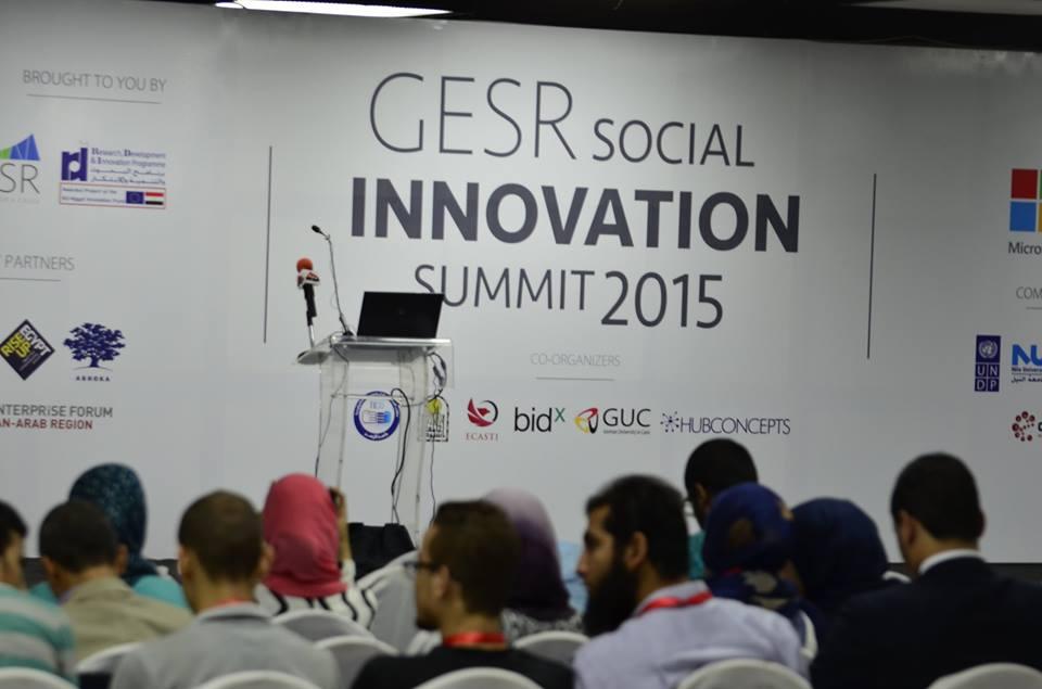GESR launches their 2015 Social Innovation Summit