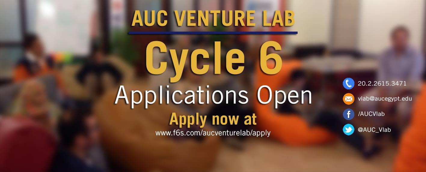 فتحت مسرعة نمو الجامعة الأمريكي AUC Venture Lab باب التقديم على دورتها السادسة