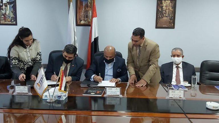 جهاز تنمية التجارة الداخلية في مصر يعلن عن فتح  مكاتب سجل تجاري في البنوك للمرة الأولى