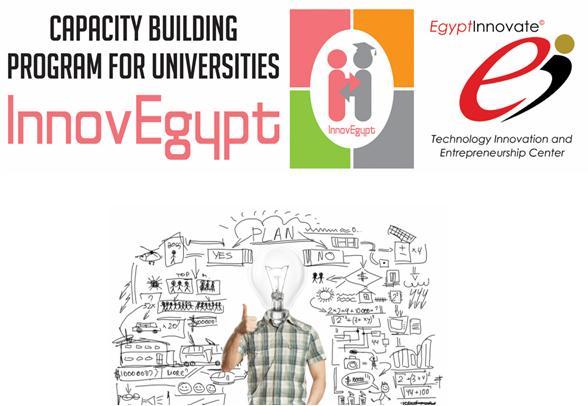 InnovEgypt University
