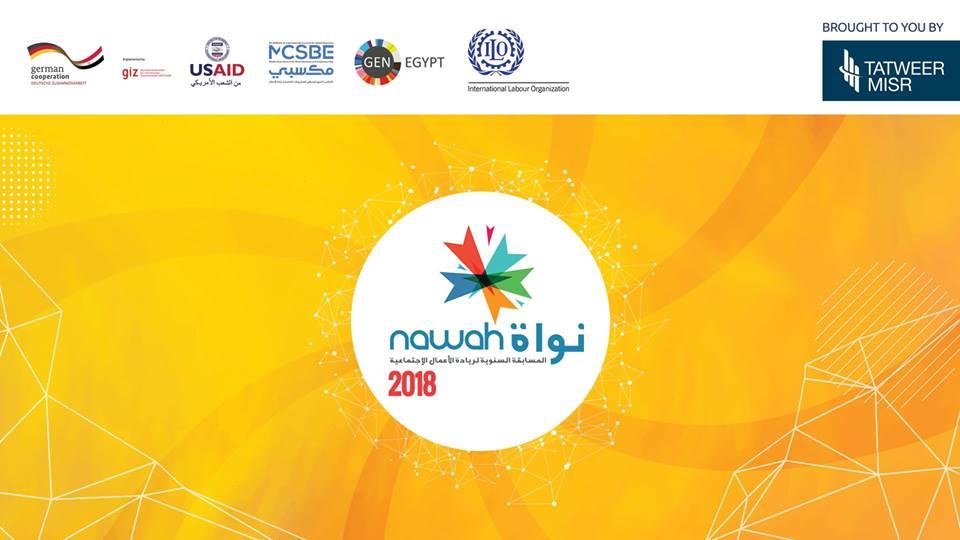 Nawah's Social Entrepreneurship Challenge