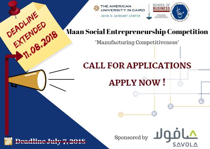 Maan Social Entrepreneurship Competition