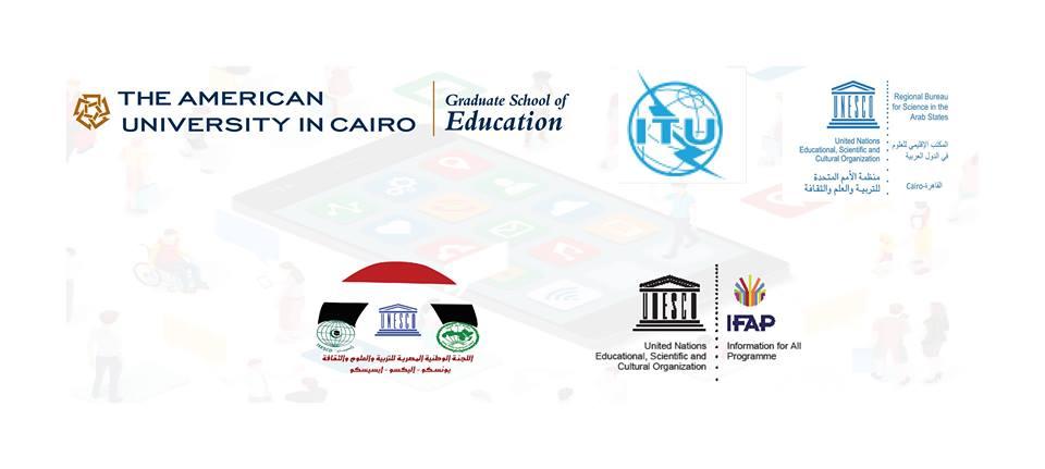 فعالية الشمول الرقمي بالجامعة الأمريكية في القاهرة