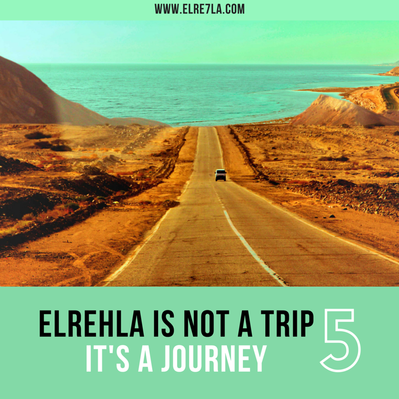 10 Things You Didn't Know About ElRehla