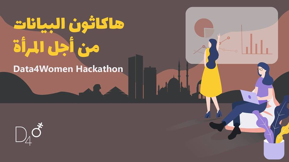 Data4Women Hackathon