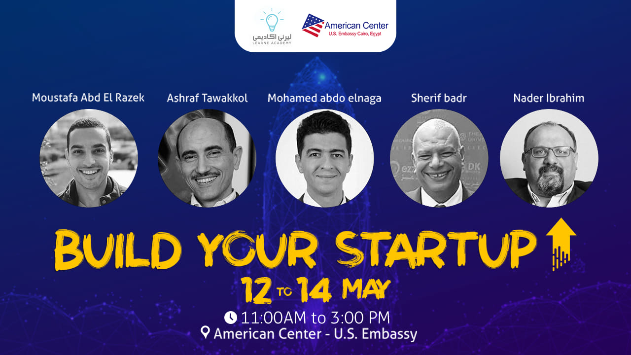 Build Your Startup at the US Embassy