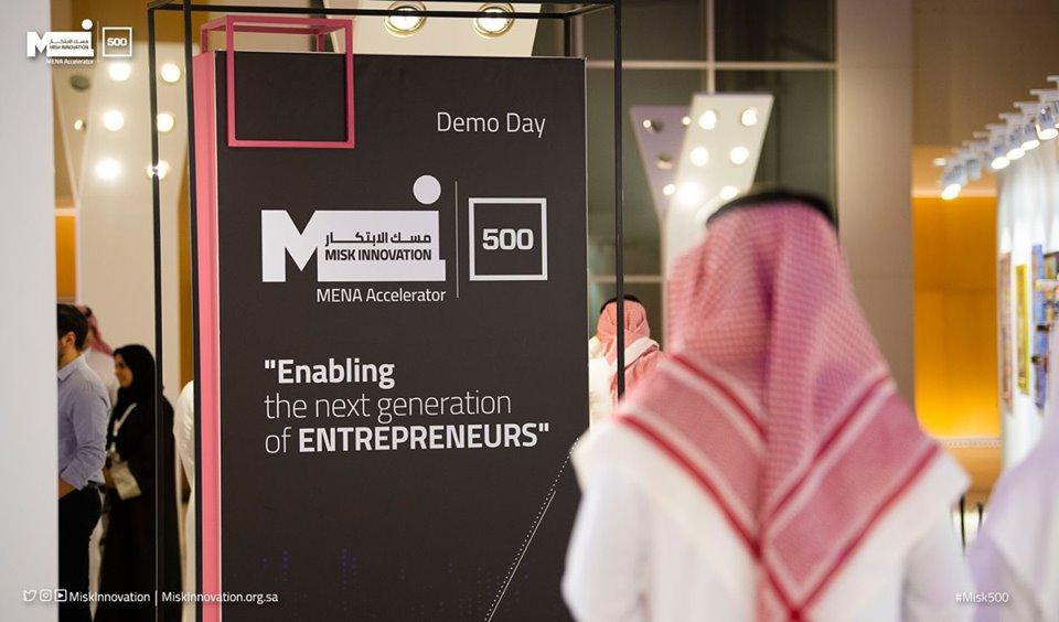 مسرعة أعمال Misk 500 MENA تحتفل بإطلاق أول دفعة لها