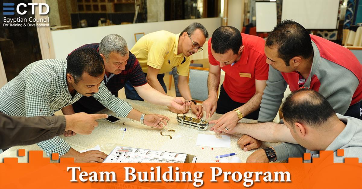 برنامج بناء الفريق