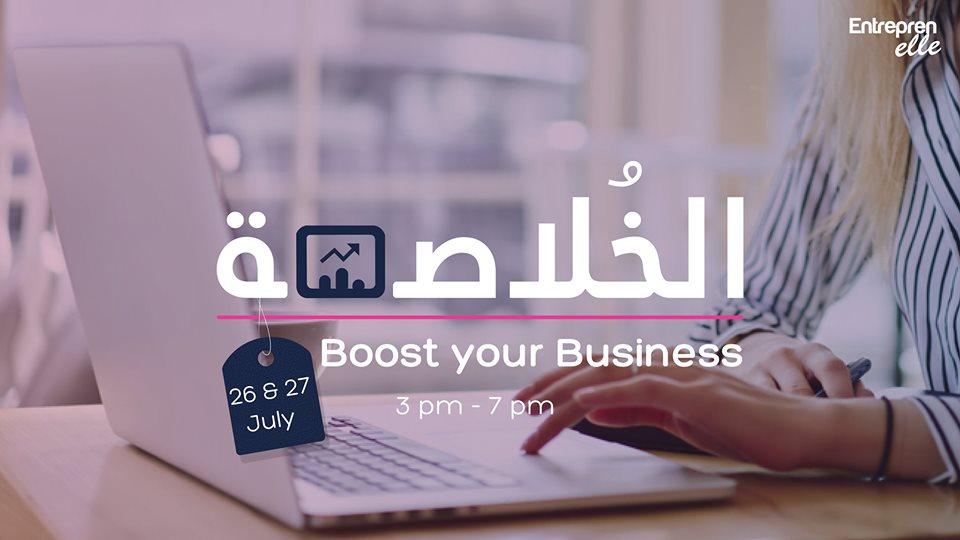 El Kholasa (Boost your business)