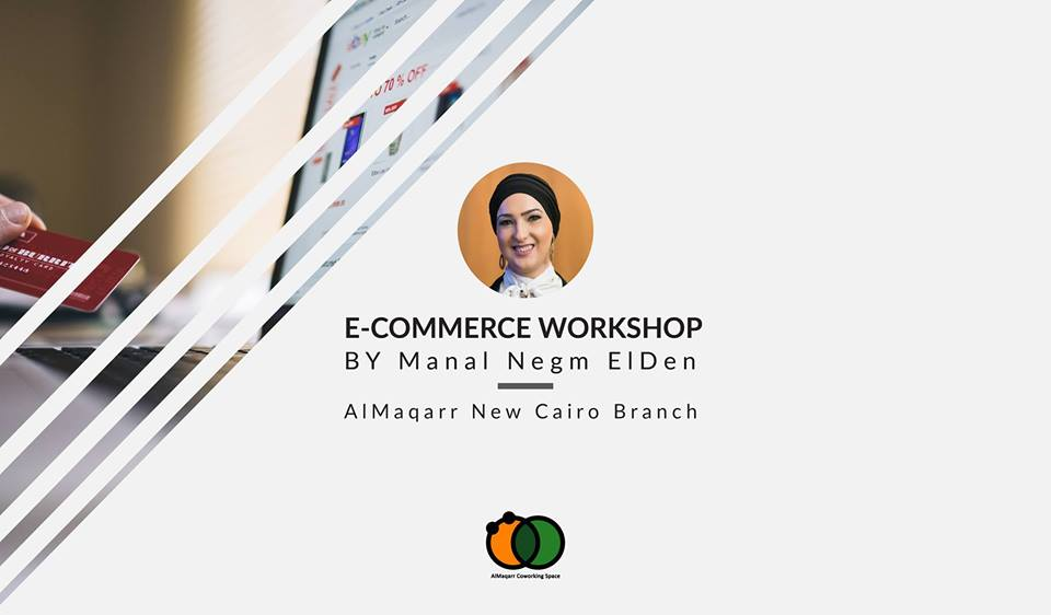 E-commerce Workshop