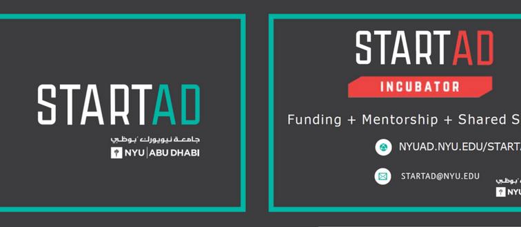 StartAD الذكاء الاصطناعي وإنترنت الأشياء:  دورة جديدة ببرنامج مُسرعة الأعمال Venture Launchpad