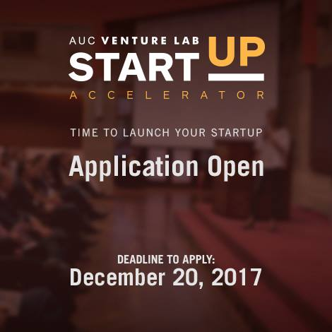 Call for Application: AUC Venture Lab 10th Cycle is Now Open