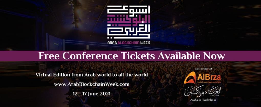 Arabs in Blockchain and AlBrza Co-Host Arab Blockchain Week 2021 Virtual Summit to Showcase Arab's Technological Leapfrog