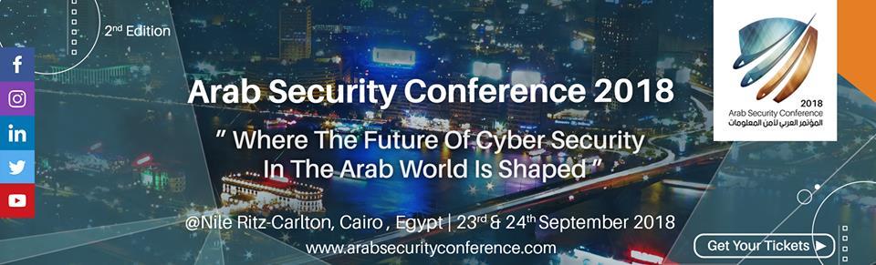 المؤتمر العربي لأمن المعلومات 2018