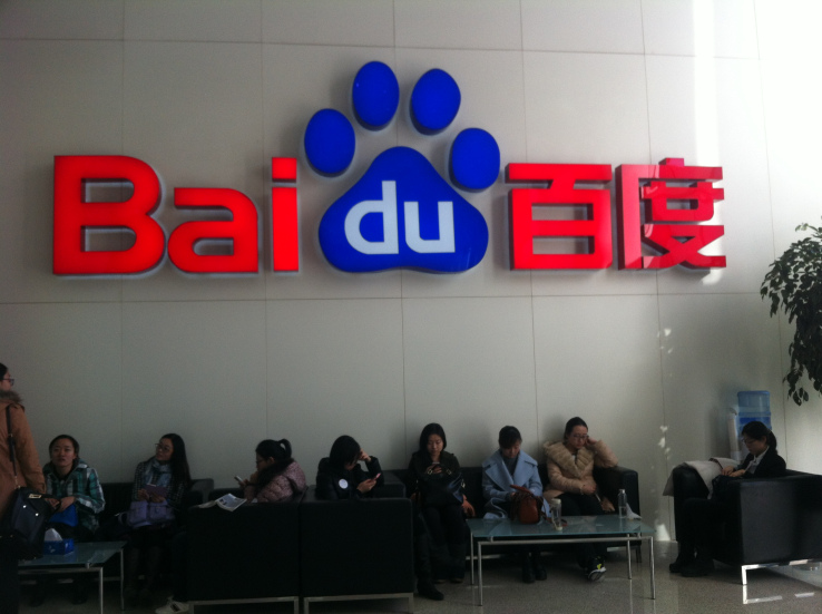Baidu and ZestFinance are Transforming the Chinese Credit Market