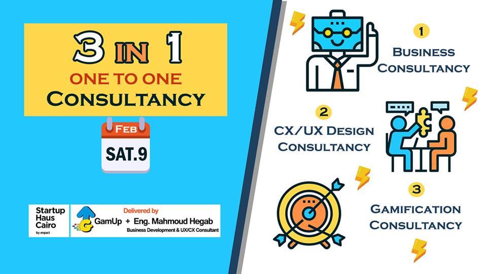 استشارة بخصوص إدارة الأعمال والتلعيب وتجربة المستخدم - Business, Gamification, and UX Consultancy